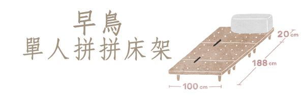 41092 banner
