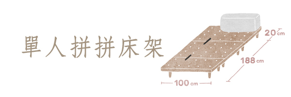 41096 banner