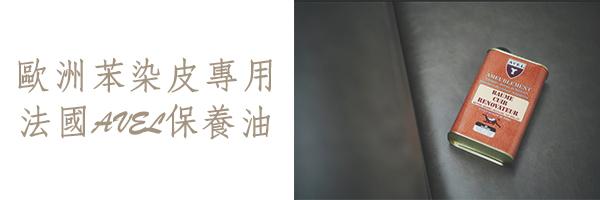 41135 banner