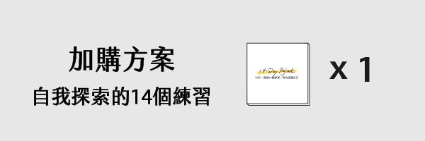 41713 banner
