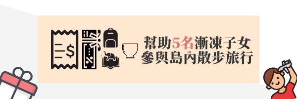 40697 banner