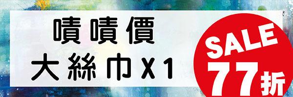 45254 banner