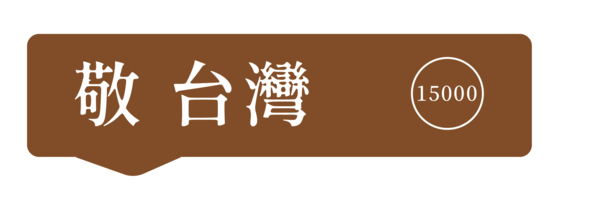 40090 banner