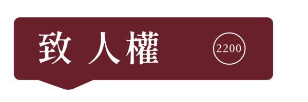 40092 banner