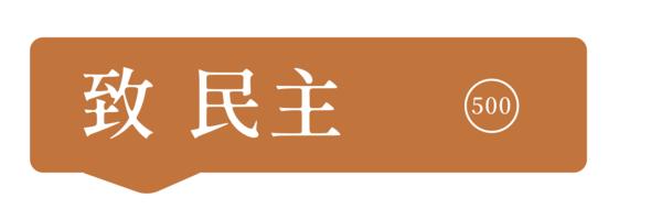 40106 banner