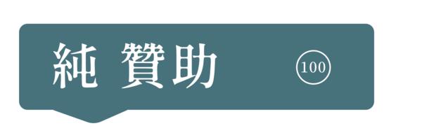 40111 banner