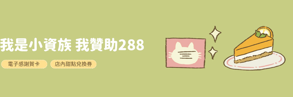 47579 banner