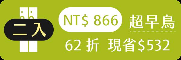 40181 banner