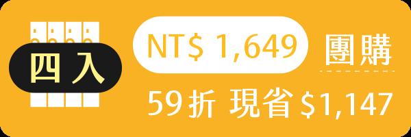 40665 banner
