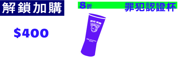 41474 banner