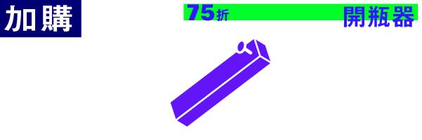 41477 banner