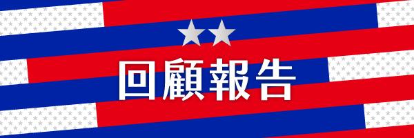 40297 banner