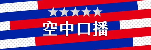 40382 banner