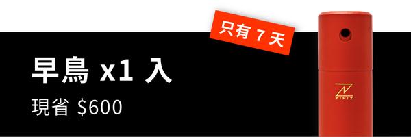41976 banner