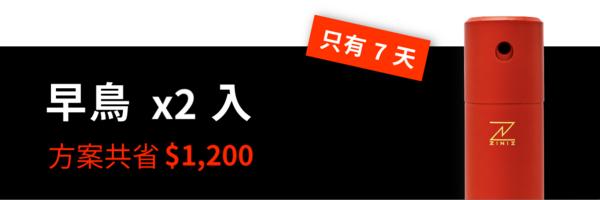 41977 banner