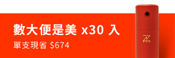 42258 banner