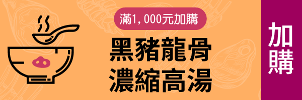 43206 banner