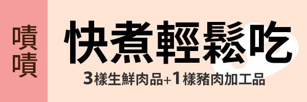 45980 banner