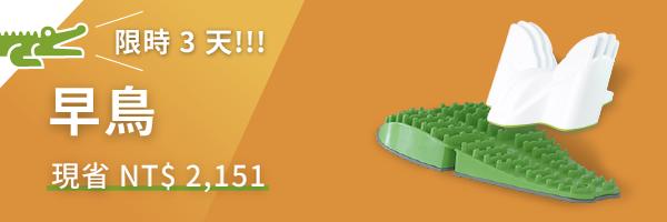 42796 banner