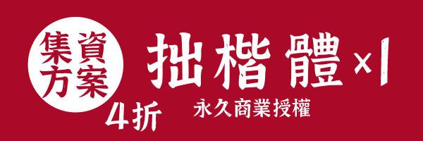 40711 banner