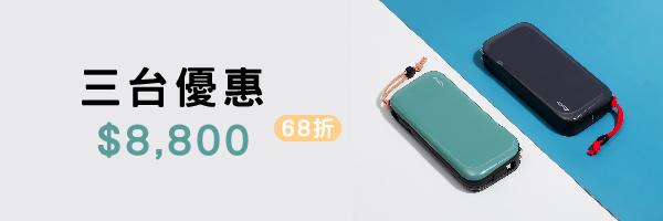 41381 banner