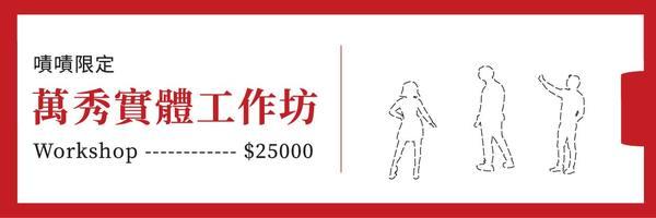 44524 banner