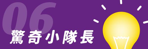 40892 banner