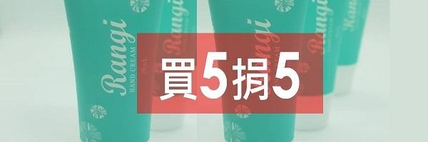 41823 banner