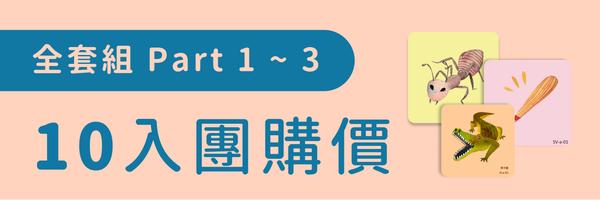 41446 banner