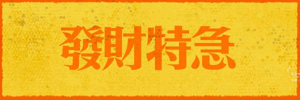41189 banner