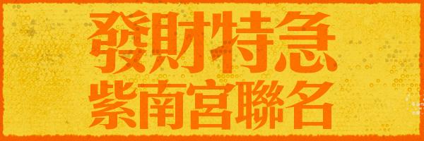 41191 banner