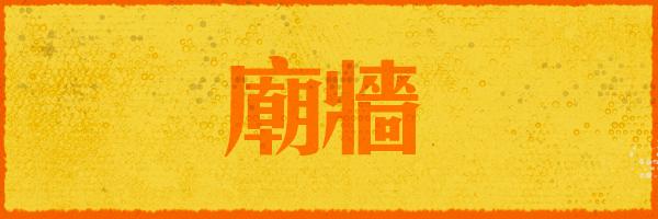 41192 banner
