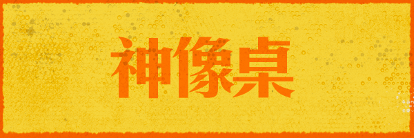 41193 banner