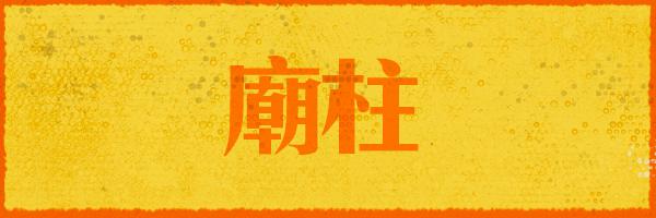 41194 banner