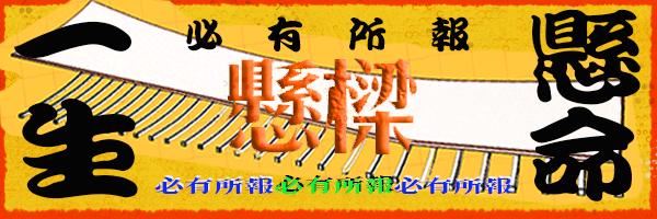 41195 banner