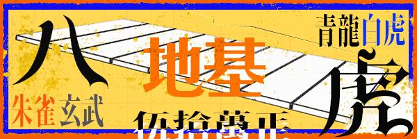 41197 banner