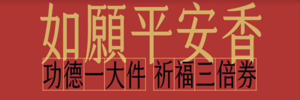 45356 banner