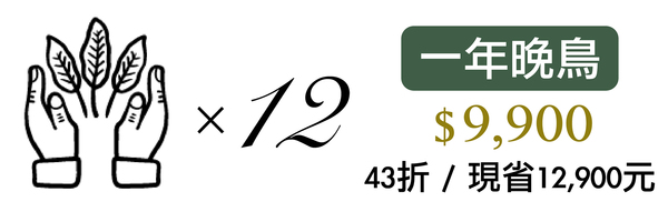 41250 banner