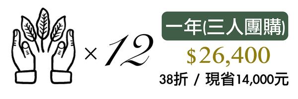 42959 banner