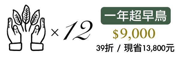 44010 banner