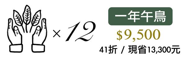 45117 banner