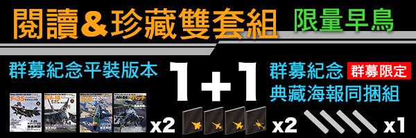 41687 banner