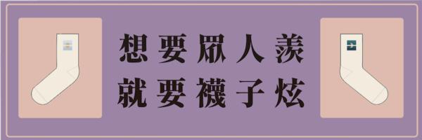 45434 banner
