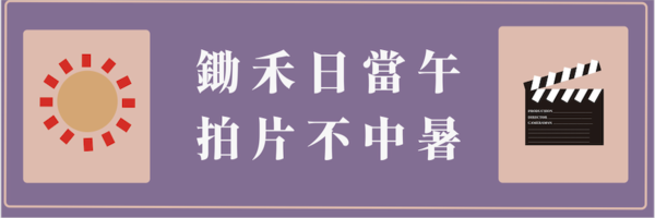 45435 banner