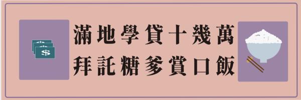 45438 banner
