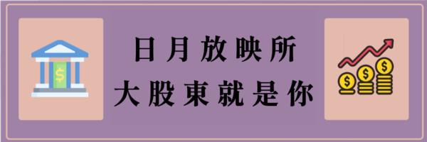 45439 banner