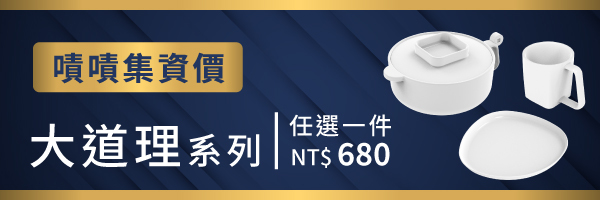 41793 banner