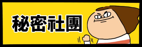 41650 banner