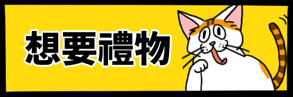 41651 banner