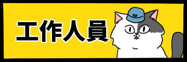 41723 banner
